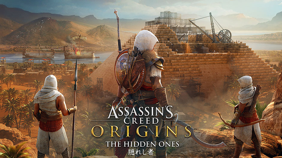 jan-update_hidden-ones_317046