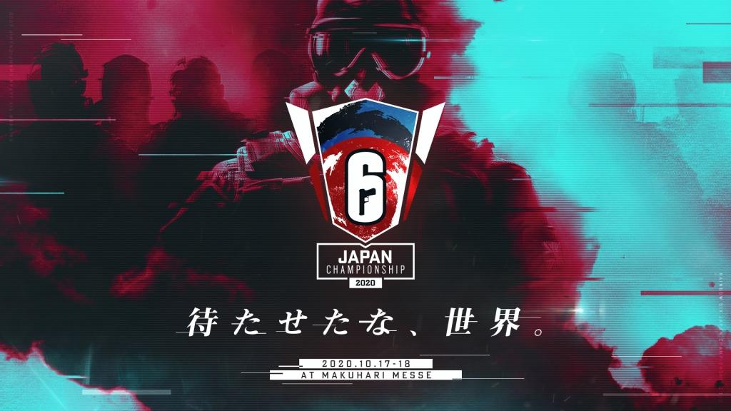 レインボーシックス Japan Championship 2020」アーティスト LiSA さん ...